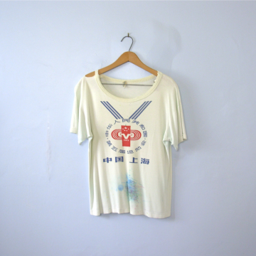 Vintage 80's thrashed Chinese graghic ringer tee shirt, men's size medium