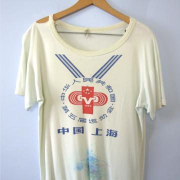Vintage 80's thrashed Chinese graghic ringer tee shirt, men's size medium