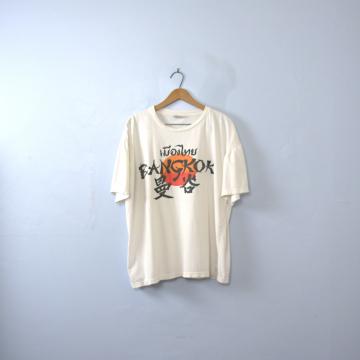 Vintage 90's graphic tee, Bangkok shirt with hanzi characters, size XL